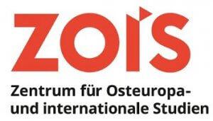 Logo ZOIS